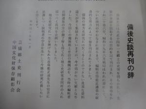dsc01220